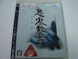 PS3 忌火起草 9成5新 特價700含郵 PT016